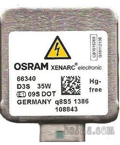 Žarnica d3s 35w xenon - osram